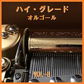 A Musical Box Rendition of High Grade Orgel Vol. 8 by Orgel Sound