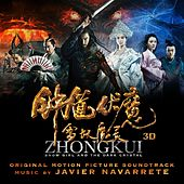 Zhong Kui: Snow Girl and the Dark Crystal (Original Motion Picture Soundtrack) by Various Artists