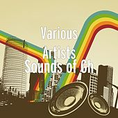 Sounds of Gh by Various Artists