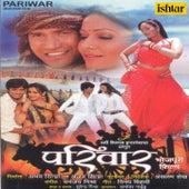 Pariwar (Original Motion Picture Soundtrack) by Various Artists