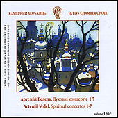 Play & Download A.Vedel. Spiritual Choir Concertos No.1-7 by Kyiv Chamber Choir | Napster
