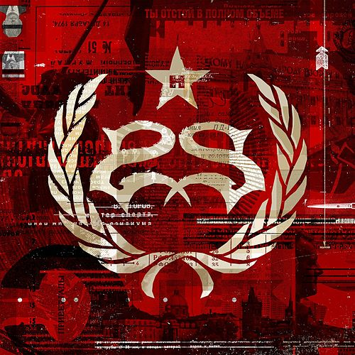 Hydrograd by Stone Sour