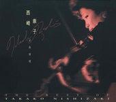 The Best of Takako Nishizaki by Takako Nishizaki