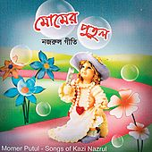 Momer Putul by Various Artists