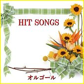 Orgel J-Pop Hit Songs, 499 by Orgel Sound