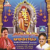 Shirdi Saibaba Temple Aarathigalu by Various Artists