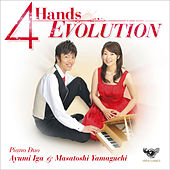 4 Hands Evolution by Ayumi Iga