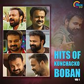 Hits Of Kunchacko Boban, Vol. 1 by Various Artists