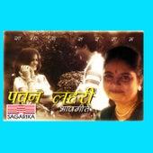 Pawan Lahari by Sadhana Sargam