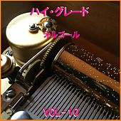 A Musical Box Rendition of High Grade Orgel Vol. 10 by Orgel Sound