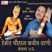 Hemant Chauhan Kabir Vani, Vol. 02 by Hemant Chauhan