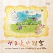 National Treasures of Yamato (Original Soundtrack) (Digital Version) by D Flat