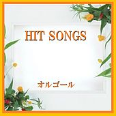 Orgel J-Pop Hit Songs, 500 by Orgel Sound