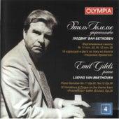 Beethoven: Piano Sonatas Nos. 11, 12 & 15 Variations and Fugue, Op. 35