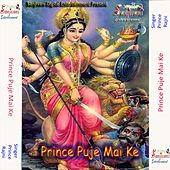 Prince Puje Mai Ke by Various Artists