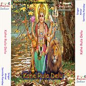 Kahe Rula Delu by Various Artists