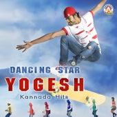Dancing Star Yogesh by Various Artists