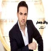 Isteqalet Hobby by Wael Jassar
