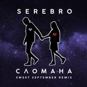 Сломана (Sweet September Remix) by Serebro