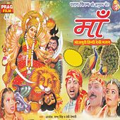 Maa de Various Artists