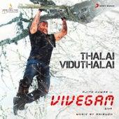 Thalai Viduthalai (From