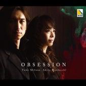 Obsession by Akira Horikoshi