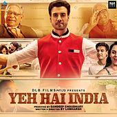Yeh Hai India (Original Motion Picture Soundtrack) by Various Artists