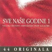 Sve Naše Godine 1947.- 2001. (1) by Various Artists