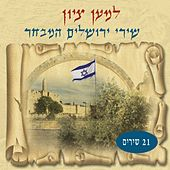 Lemaan Tzion (21 Jerusalem Songs) by Various Artists