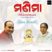 Manimaa by Asha Bhosle