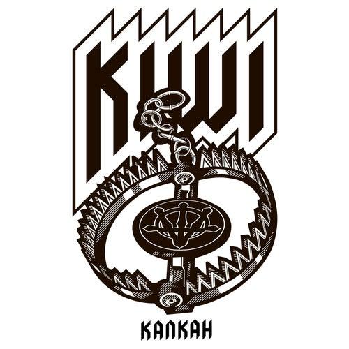 Капкан by Kiwi