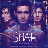 Shab (Original Motion Picture Soundtrack) by Various Artists