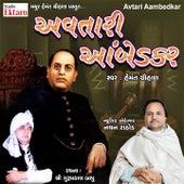 Avtari Aambedkar by Hemant Chauhan
