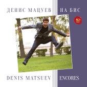 Encores by Denis Matsuev