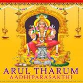 Arul Tharum - Aadhiparasakthi by Various Artists