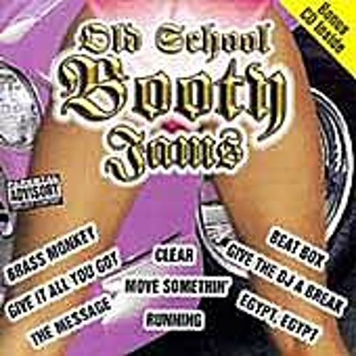 Old School Booty Jams by Various Artists