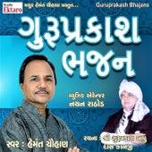 Guruprakash Bhajans by Hemant Chauhan