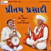 Pritam Prasadi by Hemant Chauhan