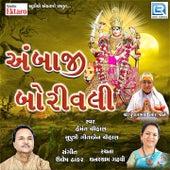 Ambaji Borivali by Various Artists