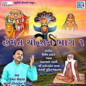 Hemant Chauhan, Vol. 01 by Various Artists