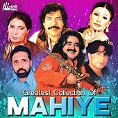 Greatest Collection of Mahiye by Various Artists