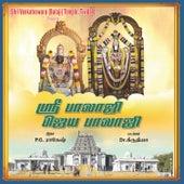 Shri Balaji Jeya Balaji by Various Artists