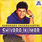 Karunada Chakravarthi Shivarajkumar by Various Artists