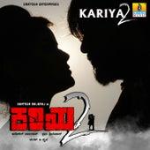Kariya 2 (Original Motion Picture Soundtrack) by Various Artists