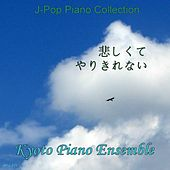 Kanashjikute Yarikirenai Kono Sekaino Katasumini (Instrumental Version) by Kyoto Piano Ensemble