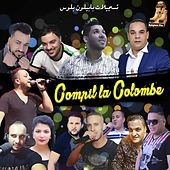Compil La Colombe, Vol. 2 by Various Artists