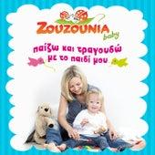 Zouzounia (Ζουζούνια):