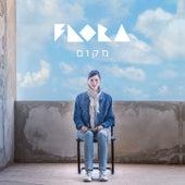 Makom by Flora