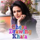 Chera Drawing Khata (From