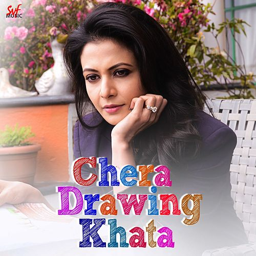 Chera Drawing Khata (From